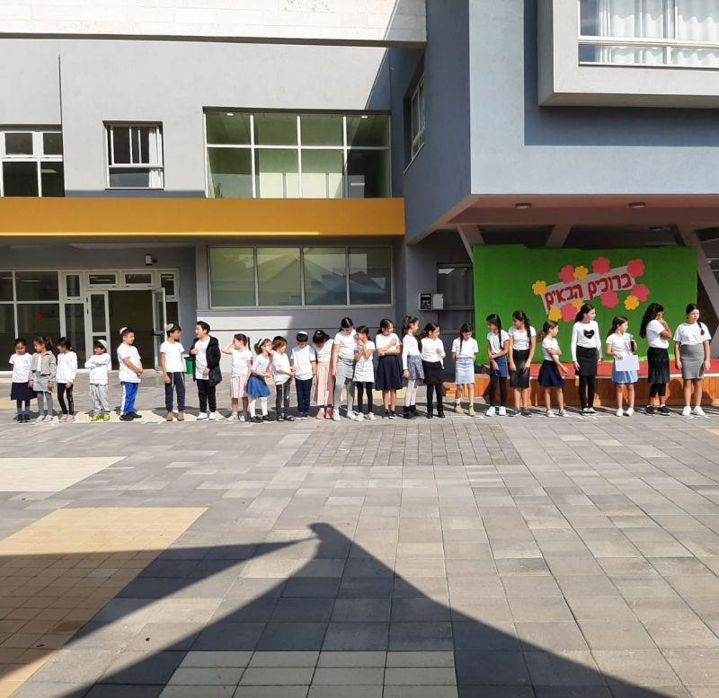 בית ספר בן עטר